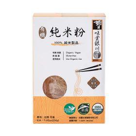 有機純米粉 50g*4