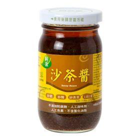 沙茶醬 (里仁)