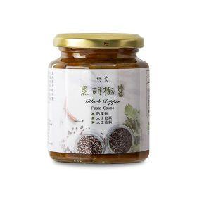 黑胡椒醬260g(嘉懋)
