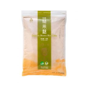有機糙米麩 (無糖)