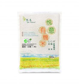 悅意 有機胚芽米 (2 Kg)