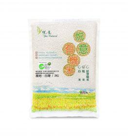 悅意 有機糙米 (2 Kg)