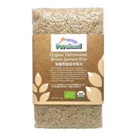 有機泰國發芽糙米1kg