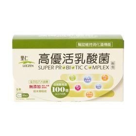 高優活乳酸菌純粉