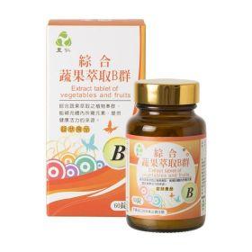 綜合蔬果萃取-B群(錠狀食品)30g(60錠)
