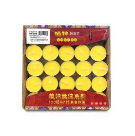 4小時燈粒(有殼、黃色、100粒)