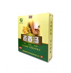 綠瑩艾草老薑湯
