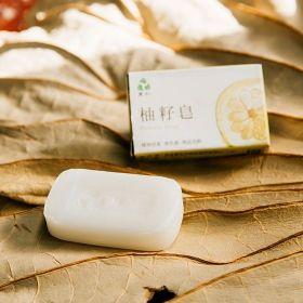 柚籽皂 20g (小)