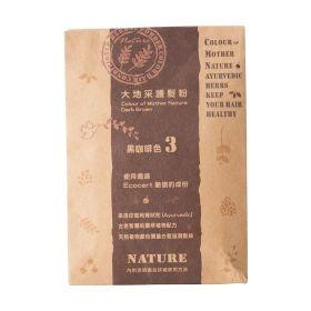 大地采護髮粉黑咖啡-50gx2(知庭)
