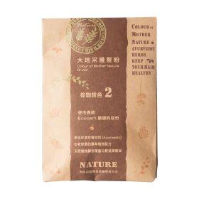 大地采護髮粉棕咖啡-50gx2(知庭)