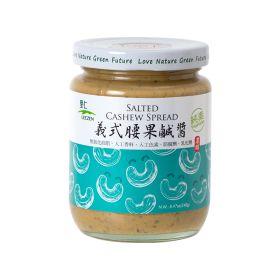 義式腰果鹹醬240g